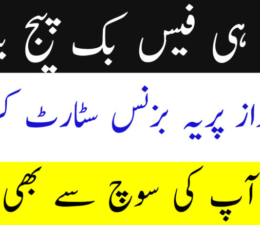 Business Ideas by Usman Ali Support